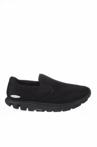 Мъжки обувки MBT