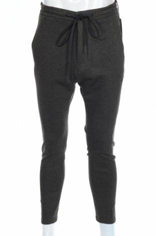 Мъжки панталон Drykorn for beautiful people