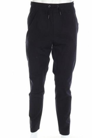 Мъжки панталон Mtwtfss Weekday