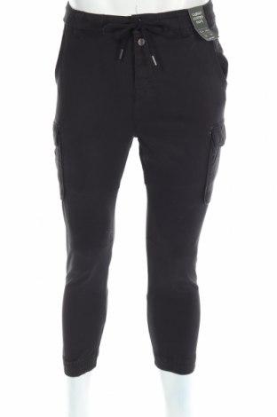 Мъжки панталон Pull&Bear
