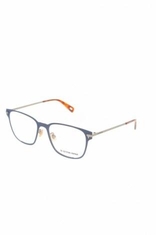 Рамки за очила G-Star Raw