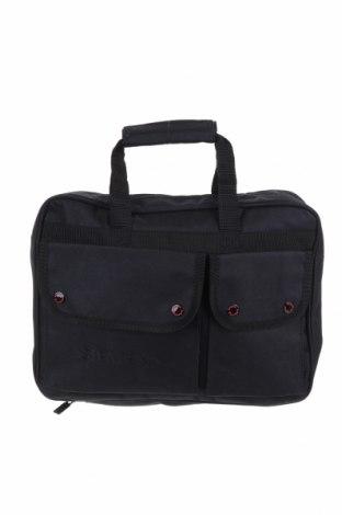 Чанта за лаптоп, Цвят Черен, Текстил, Цена 15,02лв.