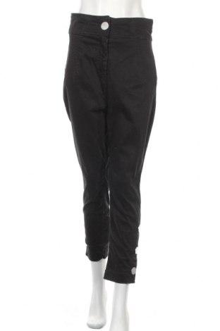 Дамски дънки Zara, Размер S, Цвят Черен, Цена 28,50лв.