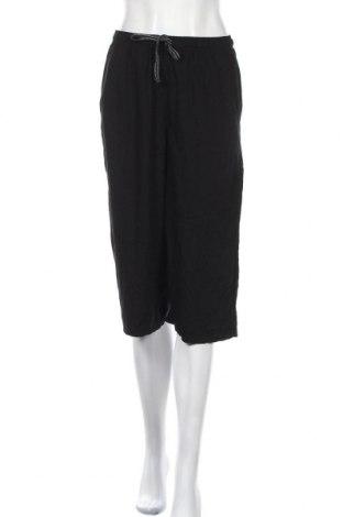 Дамски панталон Uniqlo, Размер S, Цвят Черен, Вискоза, Цена 21,95лв.