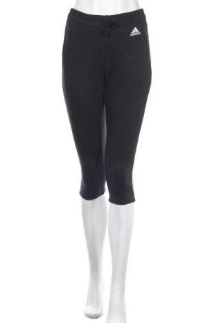 Γυναικείο αθλητικό παντελόνι Adidas, Μέγεθος XS, Χρώμα Μαύρο, 77% βαμβάκι, 23% πολυεστέρας, Τιμή 26,89€