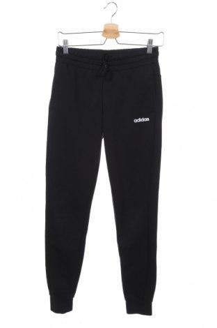 Γυναικείο αθλητικό παντελόνι Adidas, Μέγεθος XS, Χρώμα Μαύρο, 52% βαμβάκι, 48% πολυεστέρας, Τιμή 36,88€