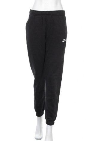 Дамско спортно долнище Nike, Размер S, Цвят Черен, 80% памук, 20% полиестер, Цена 72,27лв.