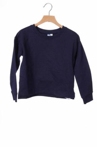 Детска блуза Friboo, Размер 6-7y/ 122-128 см, Цвят Син, Памук, Цена 25,50лв.
