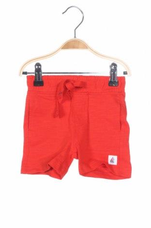 Παιδικό κοντό παντελόνι Mothercare, Μέγεθος 3-6m/ 62-68 εκ., Χρώμα Κόκκινο, 100% βαμβάκι, Τιμή 9,54€