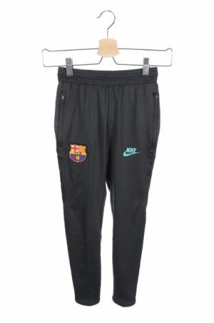 Παιδική κάτω φόρμα Nike, Μέγεθος 7-8y/ 128-134 εκ., Χρώμα Γκρί, 91% πολυεστέρας, 9% ελαστάνη, Τιμή 26,68€