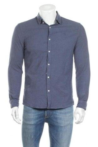 Мъжка риза McNeal, Размер L, Цвят Син, 98% памук, 2% еластан, Цена 26,40лв.