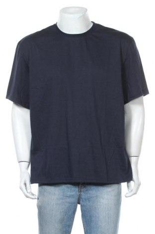 Пижама Studio, Размер XXL, Цвят Син, 65% полиестер, 35% памук, Цена 19,50лв.