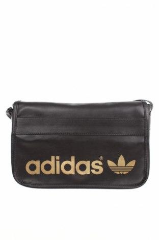 562ba13db2 Γυναικεία τσάντα Adidas - σε συμφέρουσα τιμή στο Remix -  6075245