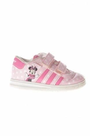 c58bb9ef1a9 Παιδικά παπούτσια Adidas - σε συμφέρουσα τιμή στο Remix - #6093335