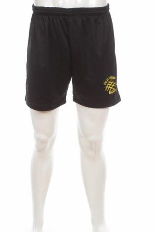Pantaloni scurți de bărbați Fifa