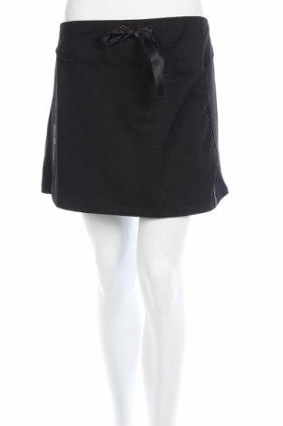Пола - панталон Salomon