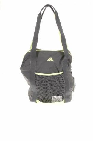 Dámská kabelka Adidas - koupit za vyhodné ceny na Remix -  100539400 59a64bf2157