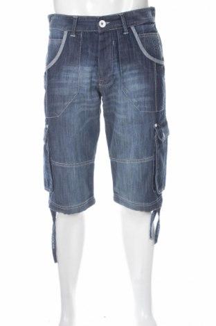 Pantaloni scurți de bărbați Crosshatch