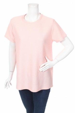 Блуза за бременни Asos Maternity