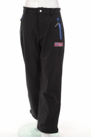 Дамски панталон за зимни спортове Nebulus