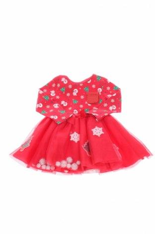 Παιδικό φόρεμα F&F