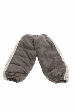Παιδικό παντελόνι Dark 7