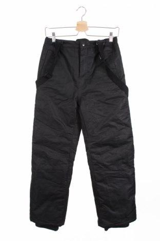 Παιδικό παντελόνι για χειμερινά σπορ Manguun