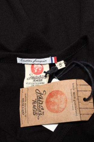 Мъжка тениска Japan Rags