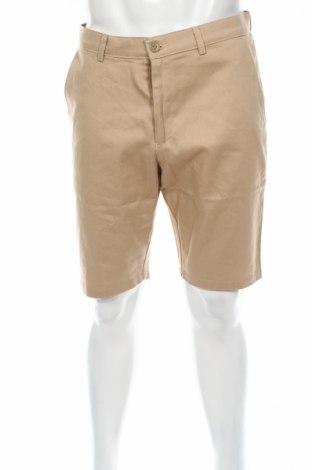 Ανδρικό κοντό παντελόνι Boohoo