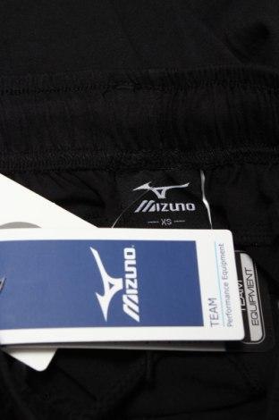 Férfi rövidnadrág Mizuno