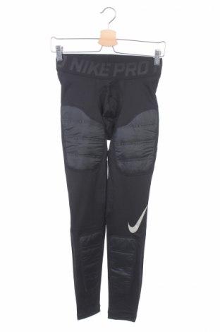 Мъжки клин Nike