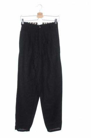 Ανδρικό παντελόνι H.i.s