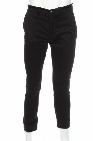 Мъжки панталон J Crew