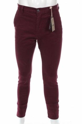 Мъжки панталон New Look