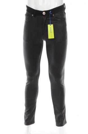 Мъжки панталон Versace Jeans