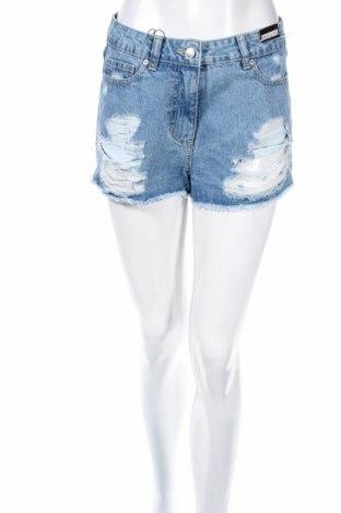 Дамски къс панталон Parisian