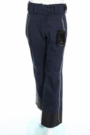 Дамски панталон за зимни спортове Colmar, Размер M, Цвят Син, Полиестер, Цена 213,95лв.
