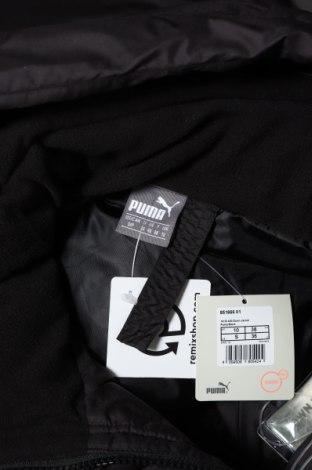 Дамско яке PUMA, Размер S, Цвят Черен, Полиестер, пух и пера, Цена 201,75лв.