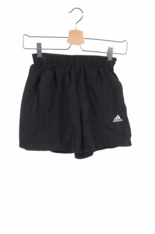 Детски къс панталон Adidas, Размер 13-14y/ 164-168 см, Цвят Черен, 100% полиестер, Цена 9,50лв.