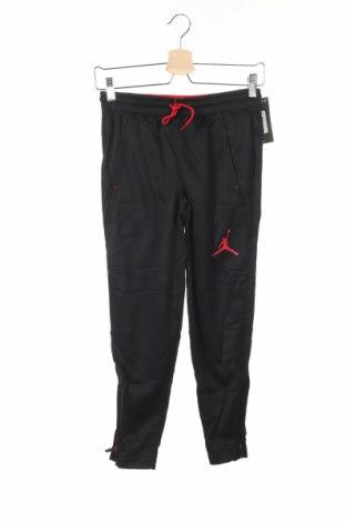 Детско спортно долнище Air Jordan Nike