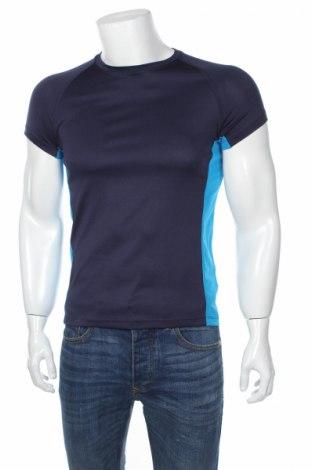 Мъжка тениска H&M Sport