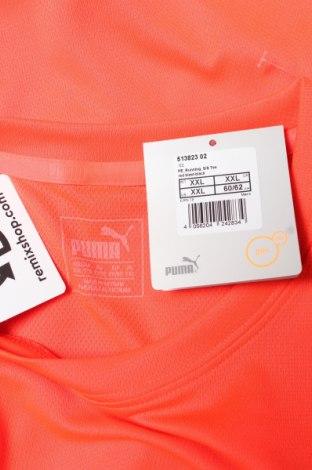 Мъжка тениска PUMA, Размер XXL, Цвят Розов, Полиестер, Цена 9,80лв.