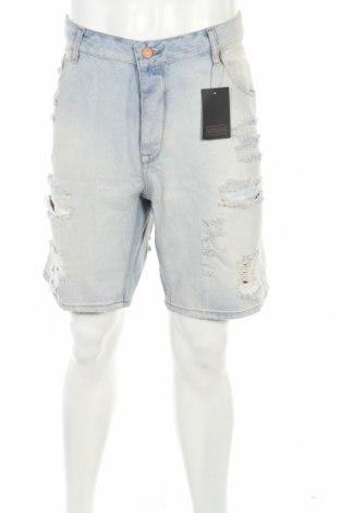 Мъжки къс панталон ASOS