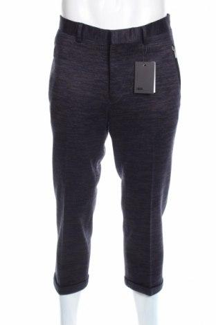 Pantaloni de bărbați ASOS