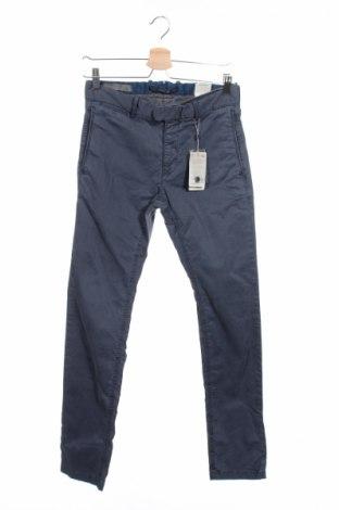 Мъжки панталон Mango