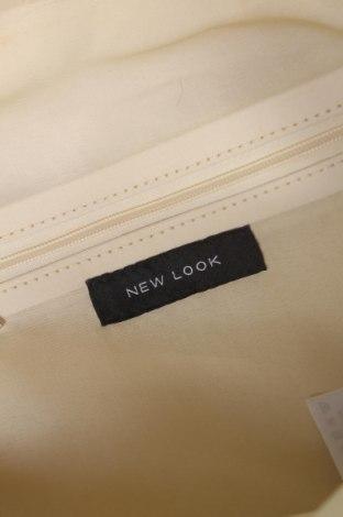 Σακίδιο πλάτης New Look