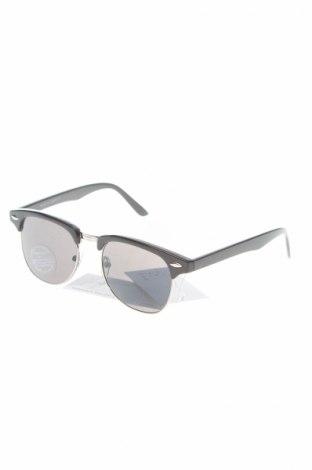 Okulary przeciwsłoneczne ASOS