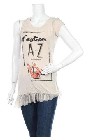 Дамска блуза Gaudi, Размер S, Цвят Бежов, Цена 32,13лв.