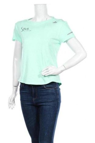 Γυναικείο t-shirt Adidas, Μέγεθος M, Χρώμα Πράσινο, Πολυεστέρας, Τιμή 13,18€