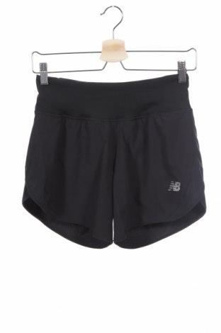 Γυναικείο κοντό παντελόνι New Balance, Μέγεθος XS, Χρώμα Γκρί, Τιμή 25,65€